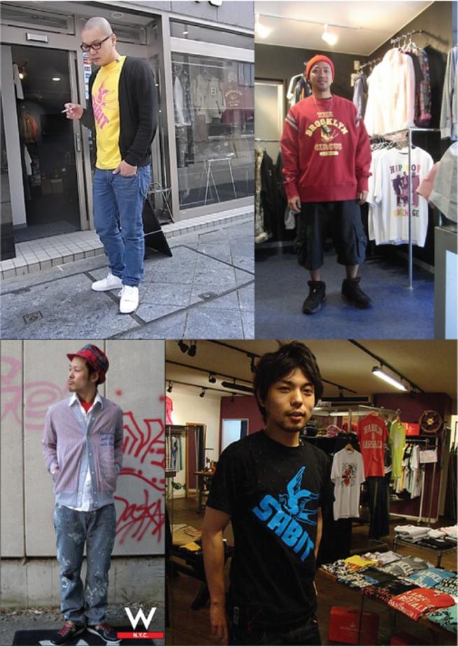 jpn-snap