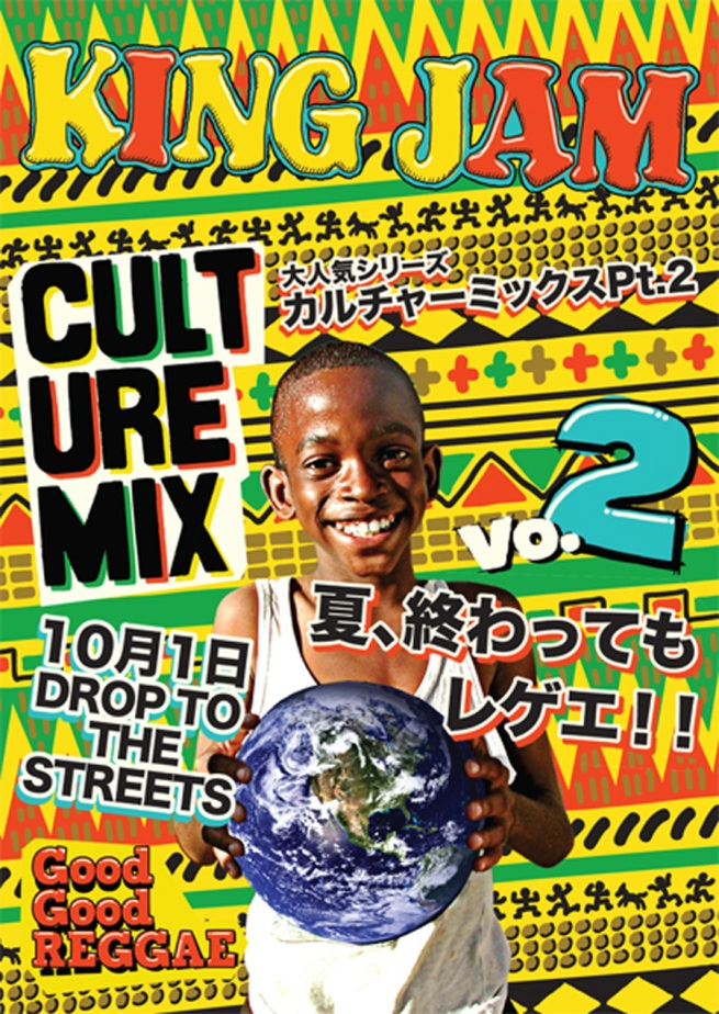 CULTURE4_AD_FRONT
