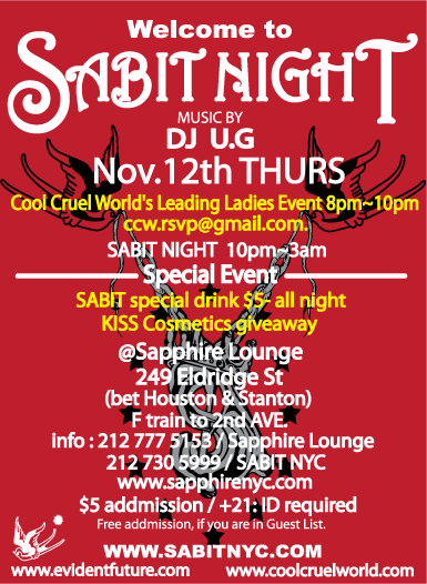 NOV-SABIT-NIGHT09